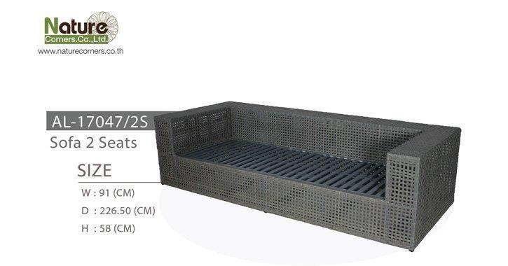 AL-17047/2S - Sofa 2 Seat