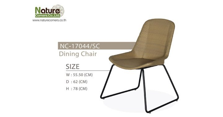 NC-17044/SC - Dining Chair