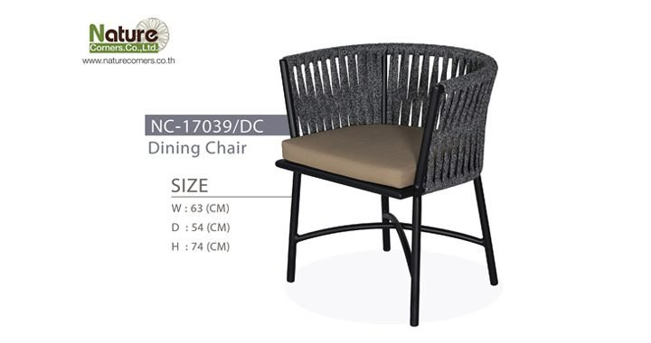 NC-17039/DC - Dining Chair