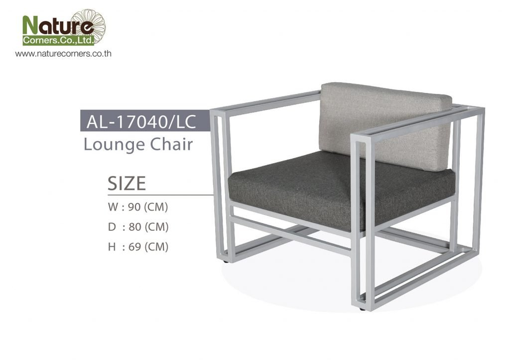 AL-17040/LC - Lounge Chair