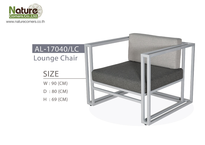 AL-17040/LC - Lounge Chair