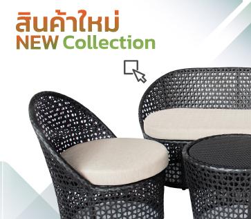 [:th]สินค้าใหม่[:en]New Collections[:]