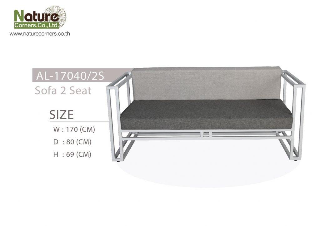 AL-17040/2S - Sofa 2 Seat