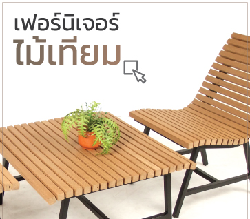 Artificial Wood Furniture