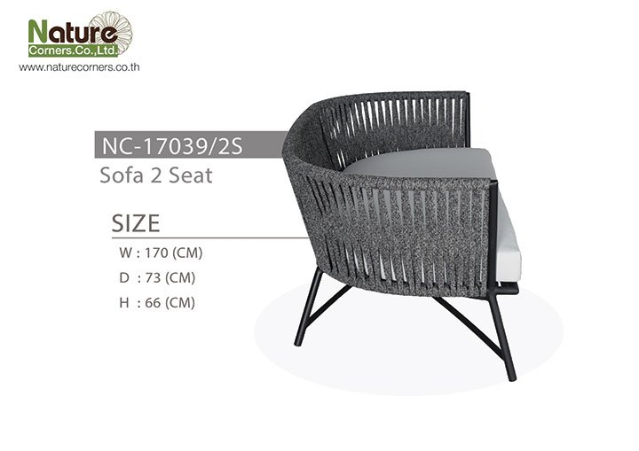 NC-17039/2S