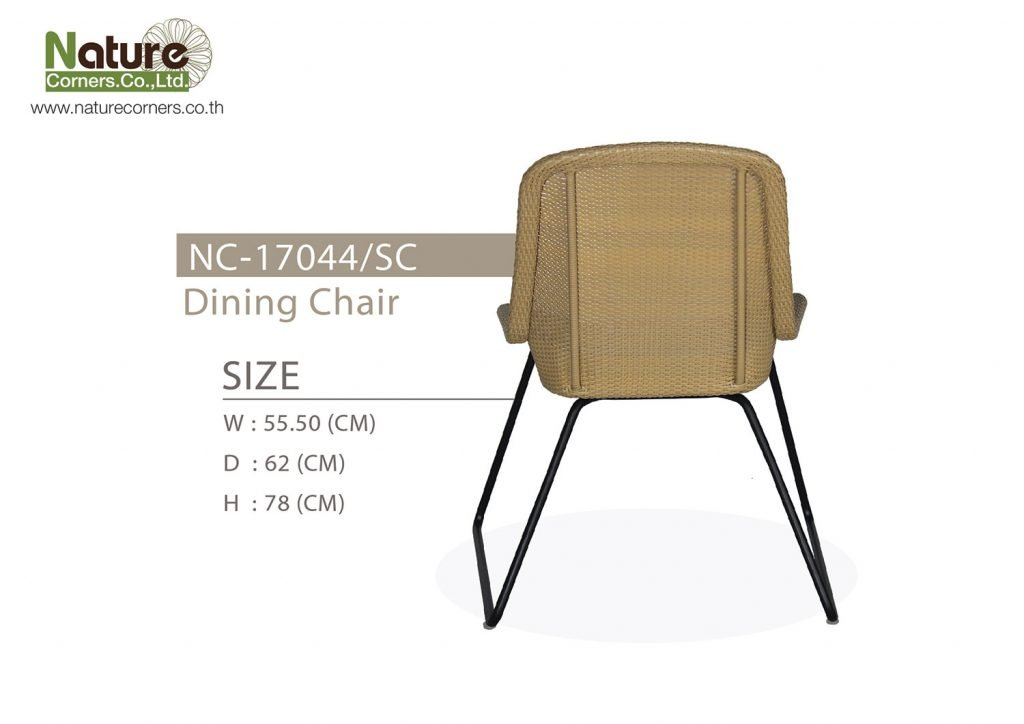 NC-17044/SC - Dining Chair