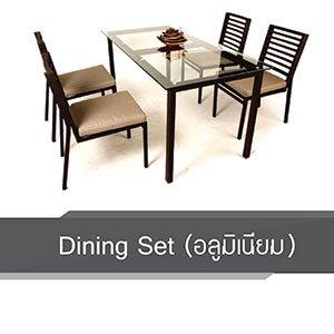 Dining Set (อลูมิเนียม)