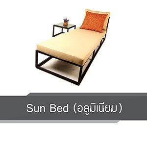 Sun Bed (Aluminium)